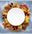 autumn background with vector image vector image