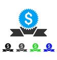 banking award flat icon vector image vector image