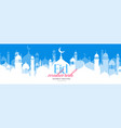 beautiful eid mosque scene design sale banner vector image vector image