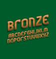bronze alphabet metallic 3d letters font vector image