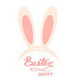 easter bunny ears head mask and happy easter vector image vector image