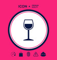 wineglass symbol icon vector image