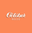 hello october drawn lettering with shadow vector image vector image