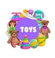 kids toys banner vector image