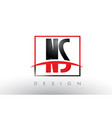 ns n s logo letters with red and black colors and vector image vector image