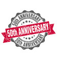 50th anniversary stamp sign seal vector image vector image