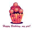 cupcake designmenu cover web icon vector image