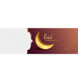 elegant golden eid mubarak web banner with space vector image vector image