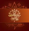 happy krishna janmashtami gold logo design vector image vector image