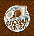 label for coconut water vector image vector image