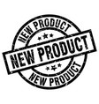 new product round grunge black stamp vector image vector image