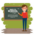 back to school teacher teaching to her students vector image vector image