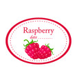 raspberry label disign isolated on white vector image vector image