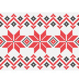 Ukrainian ornament knitting seamless texture vector image vector image