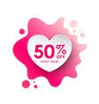watercolor bubble heart paper sale concept design vector image