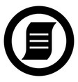 document black icon in circle vector image
