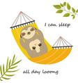 sloth having a nap in a hammock cute character vector image vector image