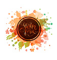 hand drawn signature for Rosh Hashanah J vector image vector image