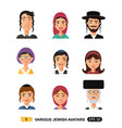 jewish people icon flat cartoon concept vector image