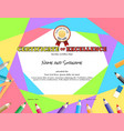 kids diploma or certificate template with vector image vector image