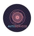 auto service wheel car part equipment vector image vector image