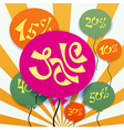 baloons with sale text vector image
