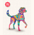 chinese new year of the dog abstract color puppy vector image vector image