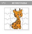 education paper game for children giraffe create vector image vector image