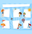 border template many kids vector image vector image