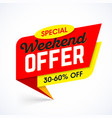 special weekend offer sale banner template vector image vector image