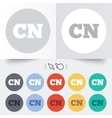 Chinese language sign icon CN China translation vector image vector image