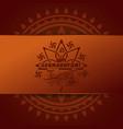 krishna janmashtami background vector image vector image