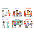 school club pupils or classmates educate vector image vector image