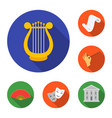 theatrical art flat icons in set collection for vector image vector image