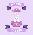 cute and funny bunny on pink background vector image