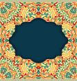 retro boho floral pattern frame four vector image vector image