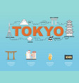 tokyo landmark icon and tourist attraction vector image vector image