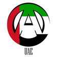 flag of uae of the world in the form of a sign of vector image