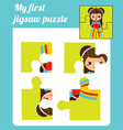 puzzle kids activity complete the picture vector image vector image