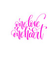 one love one heart - hand lettering love quote to vector image vector image