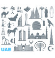 set of icons united arab emirates vector image vector image