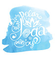 yoga Blue vector image vector image