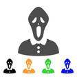 horror icon vector image