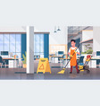 man mopping floor male cleaner janitor in uniform vector image vector image