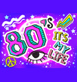 retro style party colorful 80s vector image