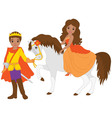 African American Princess and Prince vector image