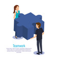 couple teamwork with puzzle pieces vector image