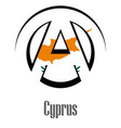 flag of cyprus of the world in the form of a sign vector image vector image