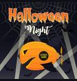 halloween night jack-o-lantern pumpkin shape vector image