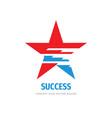 star - logo template concept vector image